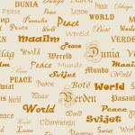 Мир. Бесшовные обои с слово мир в различных Ланг — Cтоковый вектор