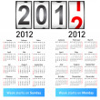 Stylish German calendar for 2012. In German and English. — Stock Vector