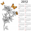 Calendar for 2012 with flowers — Stock Vector