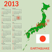 Calendar Japan map with danger on an atomic power station for 20 — Vettoriale Stock