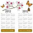 Stylish calendar with flowers and butterflies for 2012. Week sta — Stock Vector #34521503