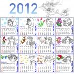 2012 year calendar in vector. Hand-drawn fashion model. — Stock Vector