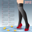 2012 Calendar female legs in stockings — Stock Vector