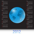 A globe Calendar for 2012 — Stock Vector