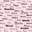 Peace . Seamless wallpaper with the word peace in different lang — Stockvectorbeeld