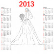 Stylish calendar Bride in wedding dress white with bouquet for 2 — Stock Vector