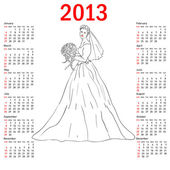 Stylish calendar Bride in wedding dress white with bouquet for 2 — Vettoriale Stock
