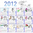 2012 year calendar in vector. Hand-drawn fashion model. — Stock Vector
