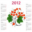 Stylish calendar with flowers for 2012. Week starts on Monday. — Stock Vector