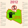 Stylish calendar in Libya. for 2012. — Vettoriali Stock