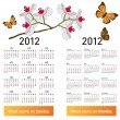 Stylish Japanese calendar for 2012. — Stock Vector