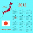 Stock Vector: Calendar Japan map