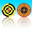 Targets for practical pistol shooting — Stock Vector