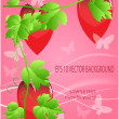 Valentines ornament with red love heart vector illustration — ストックベクタ