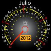 2012 year calendar speedometer car in Spanish. July — Stock Vector