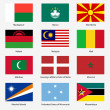 Set Flags of world sovereign states. Vector illustration. Set n — Stock Vector #38821297