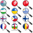 Set  Flags of world sovereign states magnifying glass. Vector il — Stock Photo #44492703