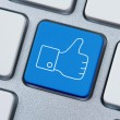 Thumbs up or symbol — Stock Photo