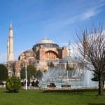 Istanbul Turkey — Stock Photo
