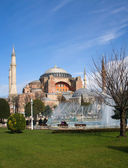 Istanbul Turkey — Stock Photo