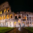 Foto Stock: Colosseum at night, Rome, Italy