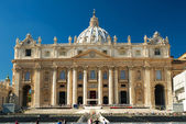 Basilica of St. Peter, Vatican — Stock Photo