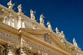 St. Peter's Basilica, Rome — Stock Photo