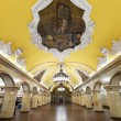 The metro station Komsomolskaya in Moscow, Russia — Stock Photo #25167599