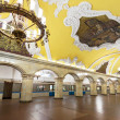 Train at metro station Komsomolskaya in Moscow, Russia — Stock Photo