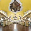 The metro station Komsomolskaya in Moscow, Russia — Stock Photo #25167725