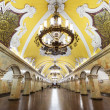 The metro station Komsomolskaya in Moscow, Russia — Stock Photo #25168667