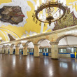 Постер, плакат: The metro station Komsomolskaya in Moscow Russia