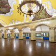 Постер, плакат: Train at the metro station Komsomolskaya in Moscow Russia