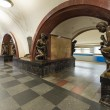 The metro station Ploschad Revolyutsii in Moscow, Russia - Stock Photo