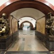 Постер, плакат: The metro station Ploschad Revolyutsii in Moscow Russia
