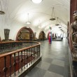 Постер, плакат: The metro station Ploschad Revolutsii in Moscow Russia