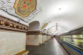 Train at the metro station Kievskaya in Moscow, Russia — Stock Photo