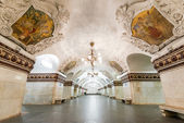 The metro station Kievskaya in Moscow, Russia — Stock Photo