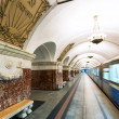 Train at the metro station Krasnopresnenskaya in Moscow, Russia — Stock Photo