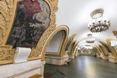 Interior of the metro station Kievskaya in Moscow, Russia — Stock Photo