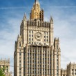 Building of the Ministry of Foreign Affairs in Moscow — Stock Photo #25478321