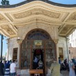 Stock Photo: Tomb of sultMehmed Conqueror in Istanbul, Turkey