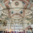 Stock Photo: Inside the Fatih Mosque in Istanbul, Turkey
