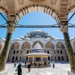 Stock Photo: Inner courtyard of Fatih Mosque (Conqueror's Mosque) in