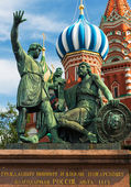 Monument to Minin and Pozharsky on Red Square in Moscow — Stock Photo