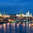 View of Moscow Kremlin at night — Stock Photo