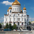 The Cathedral of Christ the Saviour in Moscow — Stock Photo