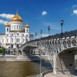 The Cathedral of Christ the Saviour and Patriarshy bridge in Mos — Stock Photo