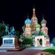 Saint Basil cathedral on the Red Square in Moscow, Russia — Stock Photo