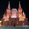 The State Historical Museum at night in Moscow — Stock Photo